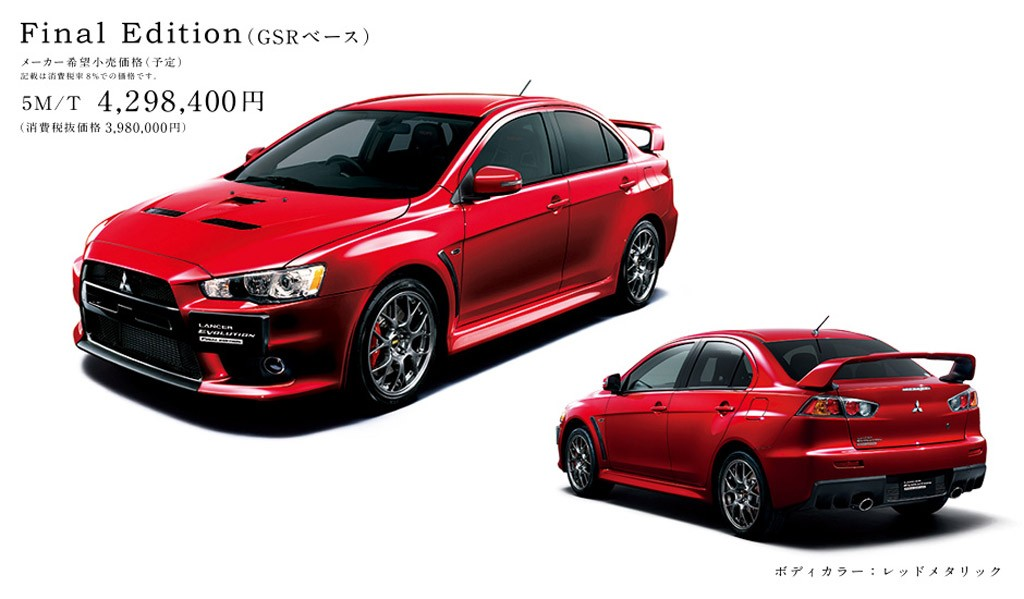2015-mitsubishi-lancer-evolution-final-edition-japanese-spec_100508377_l