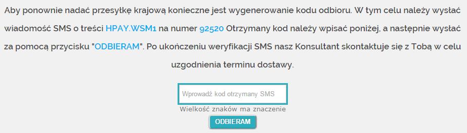 uba oszusci sms